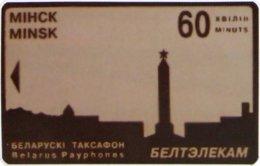BELARUS : BLR029 60 Brown Border Obelisk/Bawau Reklama USED - Bielorussia