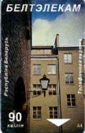 BELARUS : BLR077 90u House+lantern/rev=COCA COLA Advertisement USED - Belarus