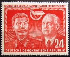 ALLEMAGNE Rép.démocratique               N° 49                    NEUF** - [6] République Démocratique