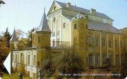 BELARUS : BLR142 100 NEZVIZH PALACE USED Exp: 1.02.2003 - Wit-Rusland