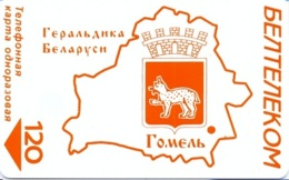 BELARUS : BLR146 120u Coat Of Arms  GOMEL USED Exp: 06.2001 - Belarus