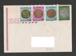 MAROC 1976 -  1979  N°  YT 758 771 772 773    Anciennes Monnaies Marocaines / Sur Enveloppes Vers La France - Maroc (1956-...)