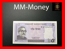 BANGLADESH 5 Taka 2016 P. 64 A  UNC - Bangladesh