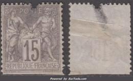 15c Sage Au Type I (N/B) Neuf (*) Très Défectueux (Y&T N° 66, Cote  +++€) - 1876-1878 Sage (Type I)