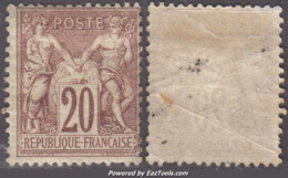 20c Sage Type I (N/B) Neuf * TB (Y&T N° 67, Cote  825€) - 1876-1878 Sage (Type I)