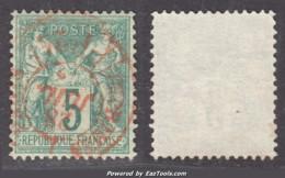 5c Sage Type I (N/B) Oblitération ROUGE Des Imprimés (Y&T N° 64, Cote  +100€) - 1876-1878 Sage (Type I)
