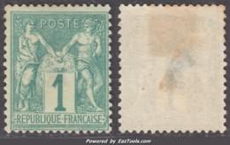 1c Sage Vert Type I (N/B) Neuf (*) Sans Gomme Aspect TB (Y&T N° 61, Cote +++€) - 1876-1878 Sage (Type I)