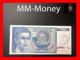 BOSNIA 500 Dinara  P. 1 B  Overprint  XF \ AU - Bosnie-Herzegovine