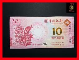 MACAO  10 Patacas 1.1.2013 BOC Snake P. 116 UNC - Macao
