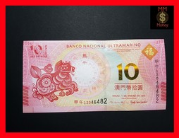 MACAO  10 Patacas 1.1.2014 BNU Horse P. 87 UNC - Macao