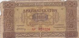 Grèce - Billet De 100 Drachmes - 10 Juin 1941 - Grèce