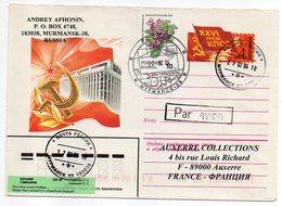 U R S S  -- Entier  De 1981  Utilisation Tardive Avec Complément à Destination D'AUXERRE (France)--Douane CN 22 - Lettres & Documents