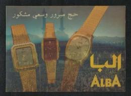 Saudi Arabia 3 D Double Picture Postcard Holy Mosque Ka'aba Mecca With Alba Watch Clock Plastic View Card - Saudi Arabia