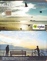 CYPRUS - Limassol Seafront(0217CY, No Notch), Tirage %50000, 03/17, Used - Cyprus