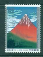 Japan 1991 Earthquake & Natural Disasters Conf. MUH Lot41915 - Japan