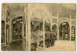 France Reims Carte Postale Salon Remois Section Photographie Et Porcelaine 1903 - Illustrators & Photographers