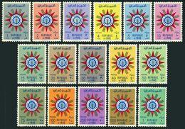Iraq 232-247,MNH.Michel 268-283. Emblem Of Republic,1959-1960. - Iraq