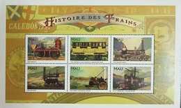 L) 1996 MALI, TRAINS, HISTORY OF TRAINS, RAILWAY, LOCOMOTIVES, MNH - Mali (1959-...)
