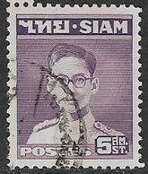Thailand SG313 1947 Definitive 5s Good/fine Used [38/31567/4D] - Thailand
