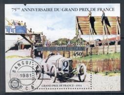 Central African Republic 1981 Grand Prix 75th Anniv MS CTO - Centrafricaine (République)