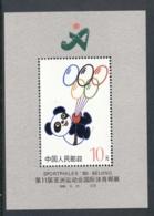 China PRC 1990 SPORTPHILEX Panda MS MUH - 1949 - ... People's Republic