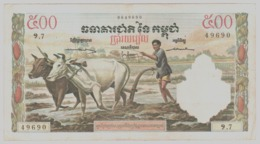 Cambogia Cambodia 500 Riel 1955 - 1972 - Cambogia
