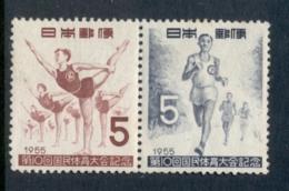 Japan 1955 Athletic Meeting MUH - 1926-89 Emperor Hirohito (Showa Era)