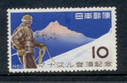 Japan 1956 Mt. Mansalu MLH - 1926-89 Emperor Hirohito (Showa Era)