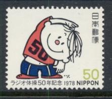 Japan 1978 Radio Gymnastics MUH - Unused Stamps