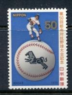 Japan 1979 Baseball MUH - Unused Stamps