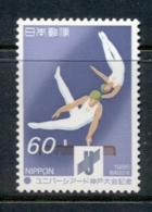 Japan 1985 Gymnastics MUH - 1989-... Emperor Akihito (Heisei Era)