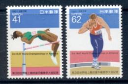 Japan 1991 Athletics MUH - 1989-... Emperor Akihito (Heisei Era)