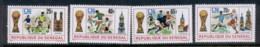 Senegal 1974 World Cup Soccer Munich MUH - Senegal (1960-...)