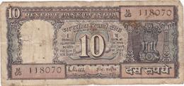 Inde - Billet De 10 Rupees - Bateau - Inde
