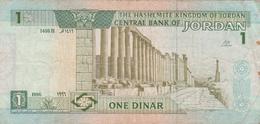 Jordanie - Billet De 1 Dinar - 1996 - Roi Hussein - Jordanie