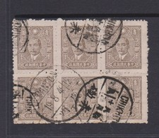 China SG 655 1946 Dr Sun Yat Sen $ 100 Pale Brown Used Block Of 6, - China