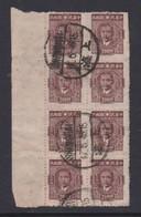 China SG 799 1945 Dr Sun Yat Sen $ 200 Chocolate,used Block Of 8 - China