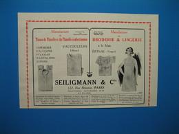 (1924) Flanelles SEILIGMANN à Vaucouleurs & Épinal -- Tissages AUBLIN-GLACET à St-Hilaire-lez-Cambrai (Nord) - Pubblicitari