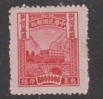 China Scott Q26 1945 Parcel Post ,8.000.000 Scarlet,mint, - China