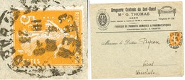 HAUTE GARONNE 5C SEMEUSE N° 158 PERFORE G.T.A. (G.THOMAS AGEN) SUR ENVELOPPE ENTETE 1923 - 1921-1960: Période Moderne