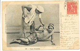 INDOCHINE HAIPHONG TONKIN 1906   LETTRE - Indochine (1889-1945)