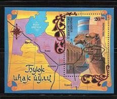 OUZBEKISTAN 1995 MONUMENTS  YVERT N°B6 NEUF MNH** - Ouzbékistan