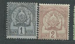 TUNISIE  LOT  N°  9/10  *  TB - Tunisie (1888-1955)