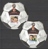 O590 2016 BURUNDI FOOTBALL WORLD CUP RUSSIA ZAVAROV MASLATCHENKO 2BL MNH - Coupe Du Monde