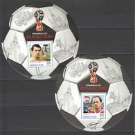 O597 PRIVATE ISSUE 2016 BURUNDI SPORT FOOTBALL VORONINE BELANOV  2BL MNH - Coupe Du Monde