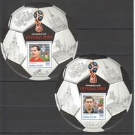 O606 PRIVATE ISSUE 2016 BURUNDI SPORT FOOTBALL SZABO TCHISLENKO 2BL MNH - Coupe Du Monde