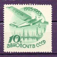 USSR 1934 Soviet Civil Aviation. Plane ANT-9. 1v** - Ongebruikt