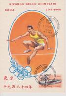 ITALIE Carte Premier Jour JEUX OLYMPIQUES DE ROME 1960 ( Athlétisme ) - Sommer 1960: Rom