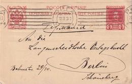 RUSSIE  1913  ENTIER POSTAL/GANZSACHE/POSTAL STATIONERY CARTE DE RIGA - Ganzsachen