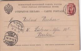 RUSSIE  1895  ENTIER POSTAL/GANZSACHE/POSTAL STATIONERY CARTE DE S.PETERSBURG - 1857-1916 Impero